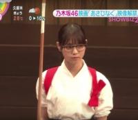 【乃木坂46】ZIP!が密着!「あさひなぐ」の映画と舞台の出演メンバーが全員集合!