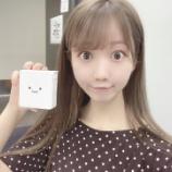 『[=LOVE] 大谷映美里、6月25日 MBSラジオ「アッパレやってまーす!(イコラブのライブに誘う)」実況など』の画像