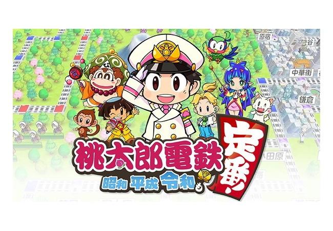 【朗報】KONAMIさん、ここ数年ゲームが爆売れで全盛期を迎えるwwww