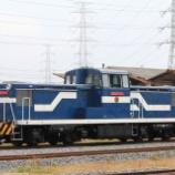 『仙台臨海鉄道 SD55 105(SD55 104)』の画像