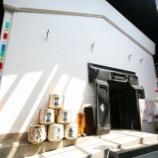 『JAL×はんつ遠藤コラボ企画【秋田編】1日め・マグロ創作料理他(源八亭)』の画像