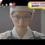 『【乃木坂46】『Oha!4』『めざましテレビ』あさひなぐ最新予告映像ノーカットで公開!!!』の画像