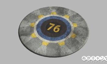 Vault 76のラグマット