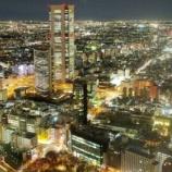 『世界の住みやすい都市ランキング』の画像