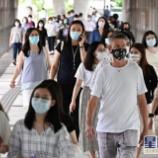 『【香港最新情報】「新規コロナ感染者は1人、感染経路不明は7日連続ゼロ」』の画像