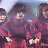 『【欅坂46】紅白リハの平手友梨奈の様子が明らかにおかしい件・・・『うつろな表情でよろめく場面も・・・』』の画像