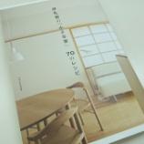 『お手本【2620日目】』の画像