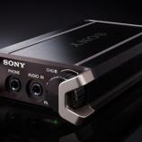 『SONY初の高級ポータブルヘッドホンアンプ「PHA-1」が半額の大特価で買える!』の画像