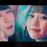 『[イコラブ] 『CAMEO』MVのコメントで面白い解釈見つけた…』の画像