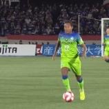 『【J3】FC岐阜 元U-22ブラジル代表 MFレレウの加入を発表‼ 湘南・水戸でプレー「貢献できるよう精一杯頑張ります」』の画像