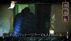 【乃木坂46】新内眞衣、4期生 柴田柚菜に2回も話をスルーされる…