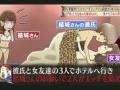【衝撃】ミスコン王者「彼氏と女友達をセ○クスさせてそれをネタにオ○ニーした」