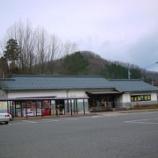 『福井  道の駅 パークイン丹生ヶ丘*』の画像