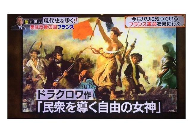 【悲報】池上彰さん、ゲームのコラ画像を世界的に有名な絵画として紹介してしまう