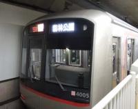 『東急電鉄5050系4105編成が10輛に戻った!&西武のLED前照燈事情』の画像