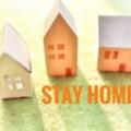 6月20日、「健康住宅の日」