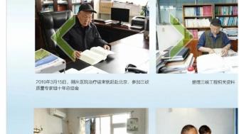 中国「三峡ダムの父」と呼ばれた総エンジニアが死去