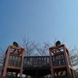 『川口駅前の公園、リリアパークで休日のひととき。』の画像