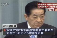 【尖閣問題】中国船長釈放は邦人拘束前に決定 最高検幹部