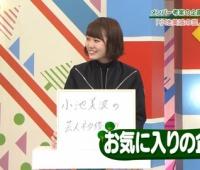 【欅坂46】小池ちゃんの芸人ネタをさらに磨きたい!憧れは吉本新喜劇!?【欅って、書けない?】