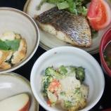 『今日のあべQ(鯛のレモンバター焼き)』の画像
