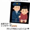 中野郁海が激おこ、おまいらもこういう質問握手会でしてるの?