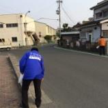 『通学路のお掃除』の画像