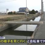 ジッジ「ちょっと畑の様子を見に行く」 → 用水路に落ちて死亡 もちろんあの県