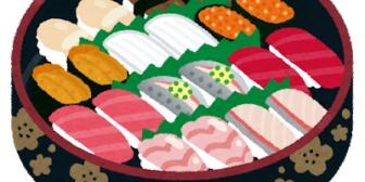 義実家に行ったら夜ご飯はスーパーで好きなもん買ってこいだってさ。料理できないならせめて寿司とるとか外食にしてくれないかな