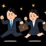 【画像】新卒必見!!入社研修の様子がこちらwwwww