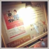 『【Live後記(1/17)】ありがとうございました♪』の画像