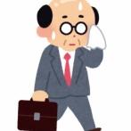 【悲報】20卒ワイ、遂に『営業職』で内定をゲッツするも仕事内容が意味不明で号泣www