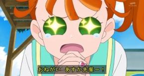【トロピカル~ジュ!プリキュア】第8話 感想 戦闘中に弁当食う【トロプリ】