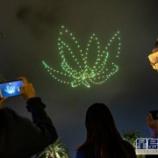 『【マカオ最新情報】「マカオ、花火の代わりにドローンイベント」』の画像