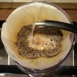 『「おSOBAに珈琲」ご自宅で淹れる美味しいコツ。(KOE no KURAの場合)』の画像