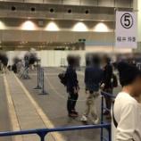 『【乃木坂46】現在の桜井玲香レーンの様子がこちら・・・』の画像