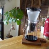 『お気に入り11*週末のお楽しみ〜なウォータードリップコーヒーサーバーのはなし』の画像
