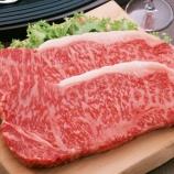 『【まじかよ・・・一番美味しい良い肉かと思ってた・・・】「A5」の肉が最も美味しいとは限らない理由』の画像
