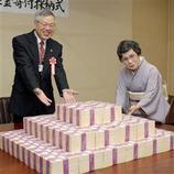 『現金10億円の使い道。』の画像