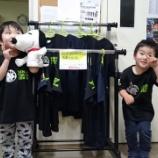 『仙台卓球センターオリジナルTシャツ 残りわずか!』の画像