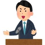 『[取り扱い注意]炎の講演家 鴨頭さんの動画は劇薬!』の画像