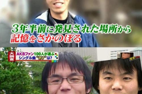 松岡伸矢くん疑惑が出ていた和田竜人と松岡さんのDNA鑑定見送りへのサムネイル画像