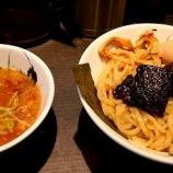 『ラーメンにいくらまで出せる?麺屋武蔵 五輪洞へ訪問』の画像