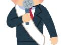 「当選したら市民に十万!」→当選→小田原市長「え、もう国から貰ったでしょ(笑)」