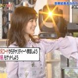 『【gifあり】生田絵梨花『世界中の隣人よ』白石と向かい合った瞬間、笑顔になったシーンが本当に美しすぎた・・・【24時間テレビ】』の画像