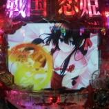『9月29日 小岩マルハン  戦国恋姫』の画像