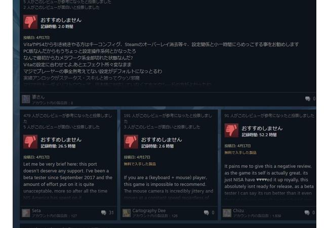 【悲報】PC版イース8を配信開始!→不具合まみれで『ほぼ不評』で炎上