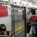 『秋葉原の献血ルーム「akiba:F」行ってみました』の画像