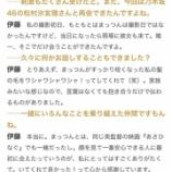 『【乃木坂46】松村沙友理が伊藤万理華に現場で久々の再会をしたときに取った行動がこちら・・・』の画像