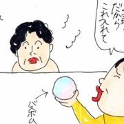 【高齢な親の話】母の誕生日